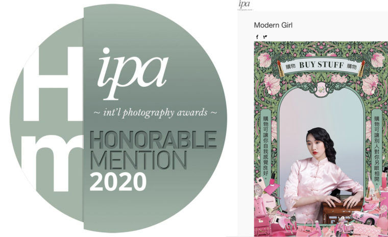 Dina Goldstein winner IPA 2020 photoawards with Modern Girls series